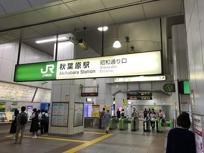 「秋葉原 昭和口」の画像検索結果